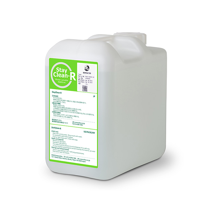 StayClean-R | Related Products | Product Information | DISCO ...
